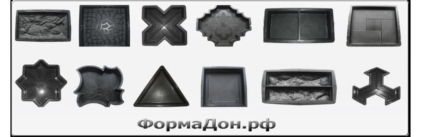 Пигменты и добавки в бетон